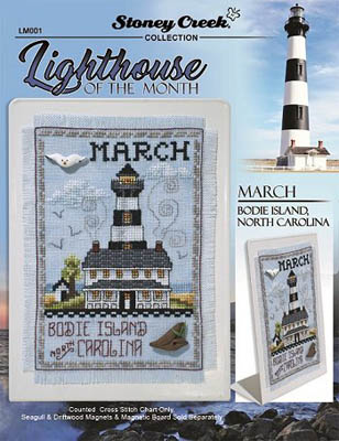 Lighthouse Of The Month - March