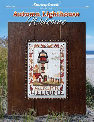 Autumn Lighthouse Welcome