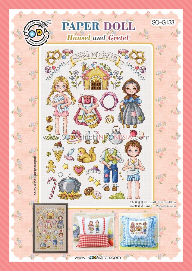 Paper Doll : Hansel and Gretel