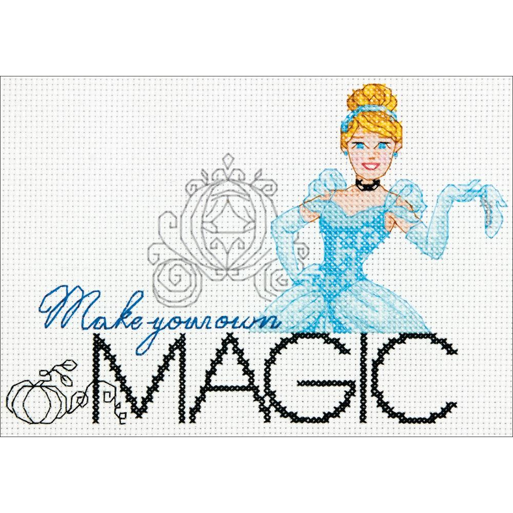 Make Your Own Magic Disney Princess Kit