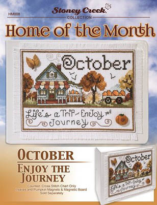 Home Of The Month - October